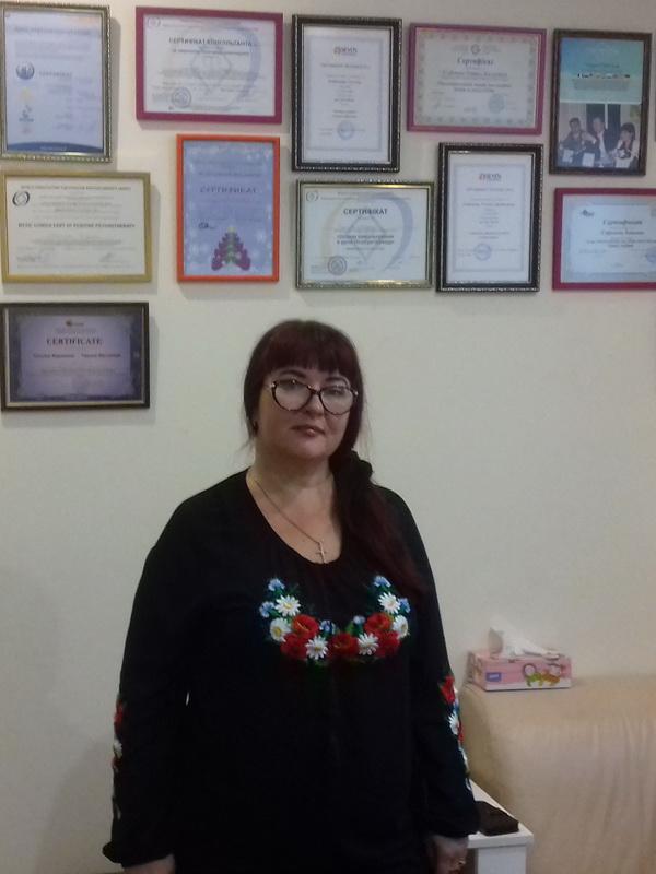 Татьяна Валерьевна Мирошник, психолог - психотерапевт, Киев и онлайн